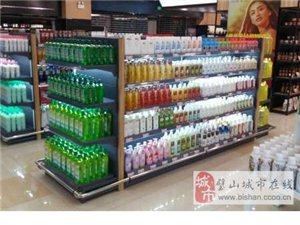 呼市货架 呼市超市货架 呼市货架厂家