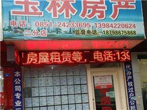 (4204)香江半岛