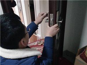 西咸新區開鎖「價格優惠」提供汽車開鎖,配鑰匙