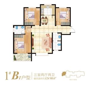 1#B1户型