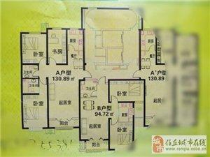 庆丰温泉三期3室3厅3卫