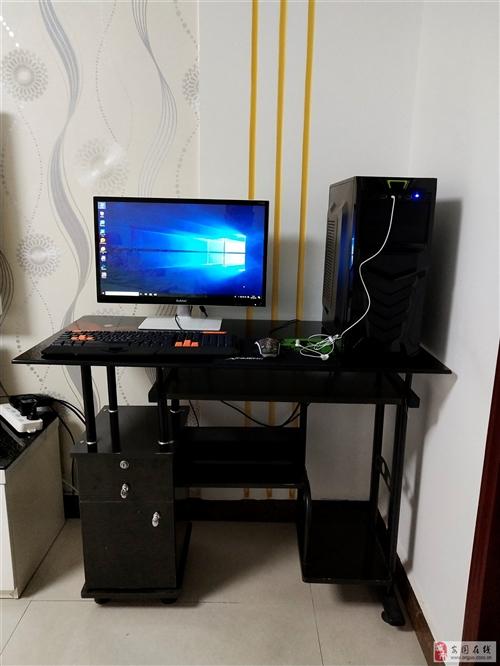 出售電腦全套主機顯示器桌子