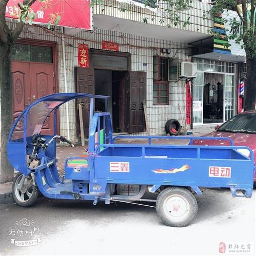 三鑫三轮大电动车6个大店铺,99成新