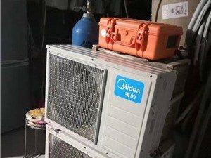 西安未央區制冷維修-上門服務,家電維修價格,洗衣機
