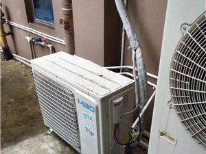 灞橋區家電維修電話-熱水器維修,洗衣機維修等