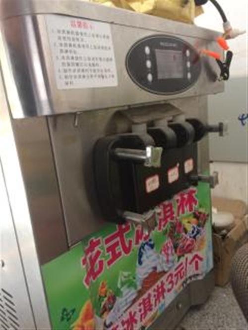 高级冰淇淋机(软冰机)转让