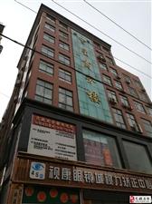 【出租】吉星商务楼四层整体大装修大小办公室10套