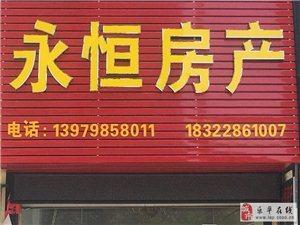 香樟园2室 2厅 1卫1200元/月