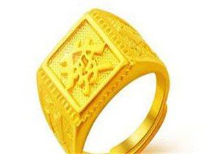 太原市哪里回收大量的黄金