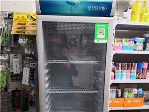 �D�冰水冷柜