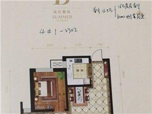 雍景上院2室60万元