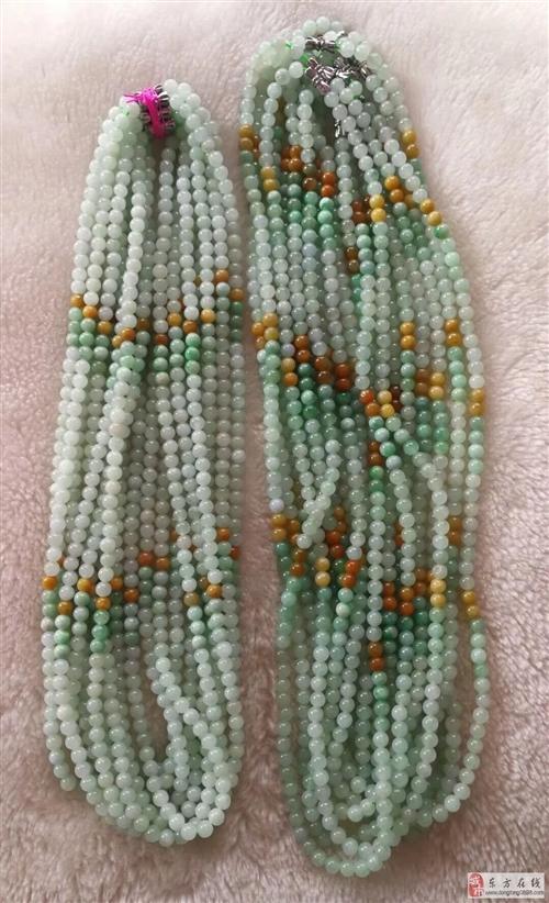 缅甸玉翡翠珠子项链手链手串