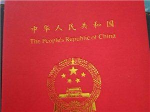 忻州开锁公司电话号码「110备案」专业开车锁配钥匙