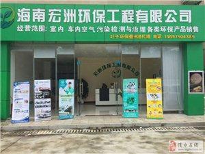 海南陵水室內甲醛檢測_陵水室內專業甲醛檢測公司