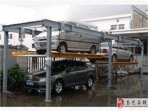 立体停车库租赁要上哪买比较好 机械立体车库租赁