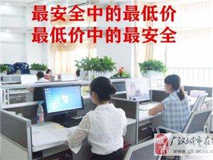 廣漢大禹代理記賬,廣漢公司工商注冊,廣漢代理報稅
