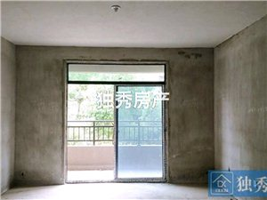 仙龙湖七里香溪3室2厅1卫70万元
