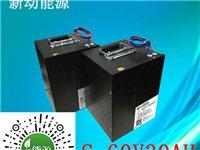 厂家直销,高品质电动车锂电池:可淘宝交易