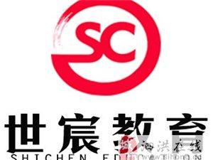泗洪高中升本科,专升本专业教学注册学历国家认可