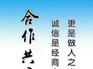 河南市政資質快速辦理低價轉讓河南鄭州市政三級資質