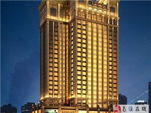 九龍迎賓大酒店