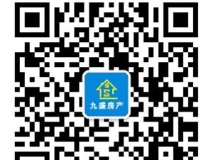 南门商苑拎包入住3室2厅2卫2000元/月