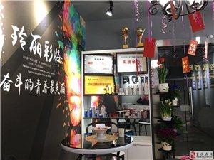 江津学化妆美甲,纹绣,学美容-江津玲丽化妆培训学校