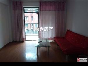 山水龙城2室2厅1卫1200元/月