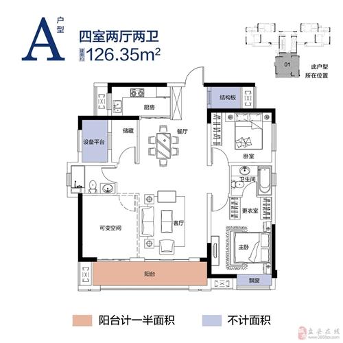 A户型高层-四室两厅两卫