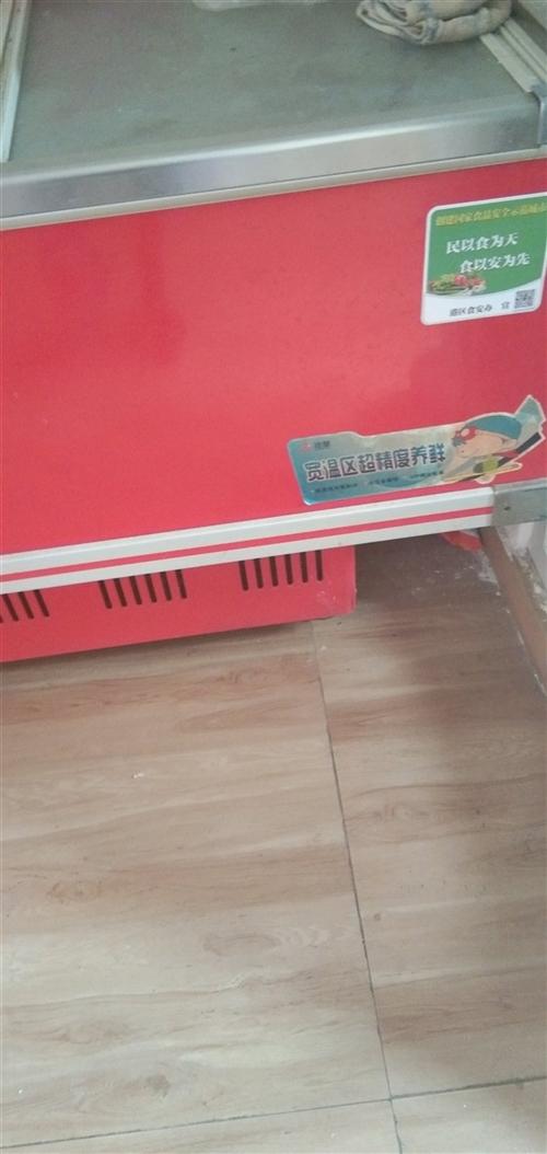 低价出售九成新冷冻柜