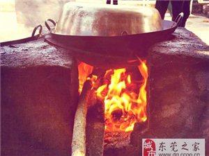 台湾節假日福永周邊員工活動派對那好玩