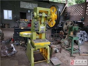 瀘州錢紙機、瀘州錢紙機廠、錢紙機、文剛輕工機械