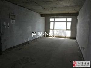 荣域阳城4室3厅2卫130万元复式