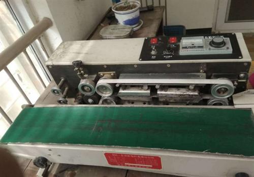 闲置900塑料薄膜封口机一台,低价转让