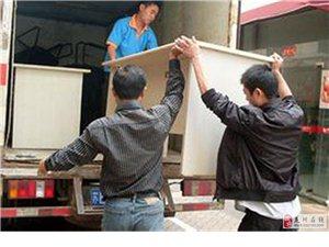 龙川搬家拉货电话号码17820175743
