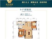 【两房出售】阳光新都2室2厅1卫53万元