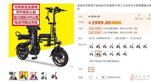 前几天刚买的小型电动自行车,之前的电动车坏了,一时冲动买了一个回来,后来旧电动车又弄好了,新车买来就...