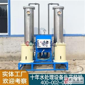 通利达全自动软化水设备给您一个安心的水环境