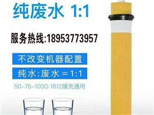 專業安裝凈水器  更換濾芯