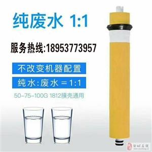 专业安装净水器  更换滤芯