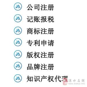 公司注�杂��~�蠖�代理��~代�k�陶丈�俗�怨ど淘S可
