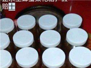 长阳周先生出售正宗土蜂蜜菜花糖,假一赔十!