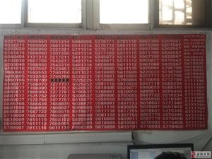 7位数无线手机卡6开头7开头几百张精品批发