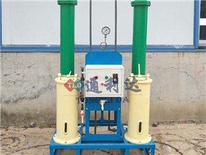 终于找到解决循环水结垢的好方法−−−−-全自动软化