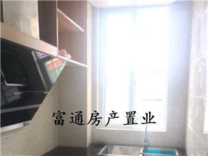 梦笔名郡单身公寓1室1厅1卫1250元/月
