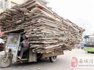 麻城市區木材柴火燒火柴送貨上門