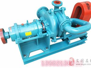 壓濾機給料泵@路景壓濾機給料泵@壓濾機給料泵招商