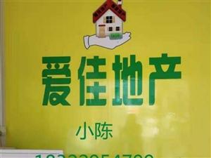 环卫所3室2厅2卫1400元/月