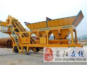 HZS75混凝土攪拌站 攪拌站  ZS75系列