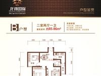 【今日推荐】龙翔国际2室2厅1卫61万元
